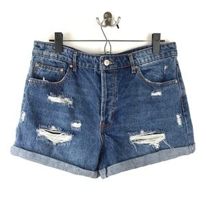Forever21 High Waisted Distressed Denim Shorts- 29